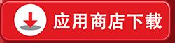 清宫表2021生男生女图最新版,清宫图2021年生男生女表最准确版商店下载